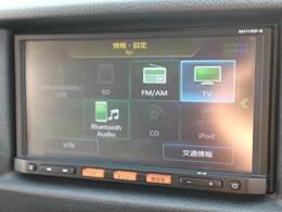 純正SDナビ装備!!フルセグTV CD Bluetooth搭載!!