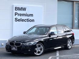 BMW 3シリーズツーリング 320d Mスポーツ ACC後期LCILEDヘッドHUDレーンチェンジWSOS