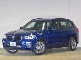 BMW X3 xドライブ20d Mスポーツ ディーゼルターボ 4WD 認定中古車 純正ナビ ワンオーナー 禁煙車