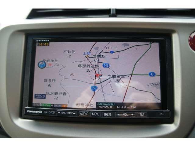 オーディオは現在、社外品 のナビゲーション+TVシステム or CD+FM/AMラジオ搭載しております♪