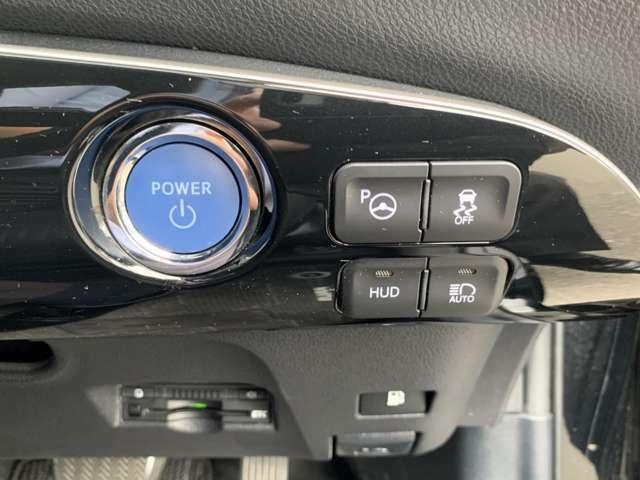 シンプルインテリジェントパーキングアシストは、超音波を使って周囲の障害物を検出して駐車をアシストしてくれます。