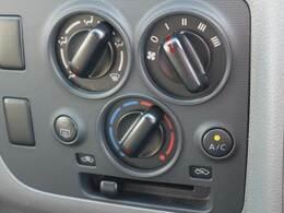 【エマージェンシーブレーキ】お車の安全を守る衝突軽減ブレーキです!ドライバーのミスや疲れをカバーして、事故を未然に防ぐ安全装備です☆