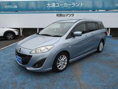 マツダ プレマシー の中古車 2.0 20S 和歌山県田辺市 39.8万円