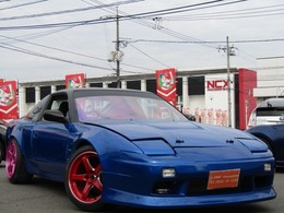 日産 180SX 2.0 タイプIII スーパーハイキャス 全塗装ブルM LSD フルエアロ