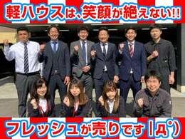 【保険】任せて安心!東京海上日動火災保険!!保険のこともサポートさせていただきます。