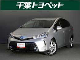 トヨタ プリウスα 1.8 S ツーリングセレクション 純正SDナビ バックモニター ETC