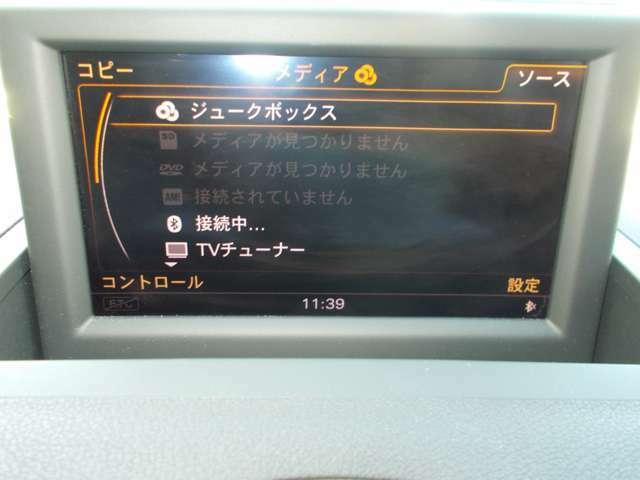 Bluetooth・ミュージックサーバー