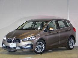 BMW 2シリーズアクティブツアラー 218d ラグジュアリー 認定中古車 純正ナビ ワンオーナー 禁煙車
