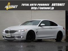 BMW 4シリーズクーペ の中古車 420i Mスポーツ 新潟県新潟市東区 259.8万円