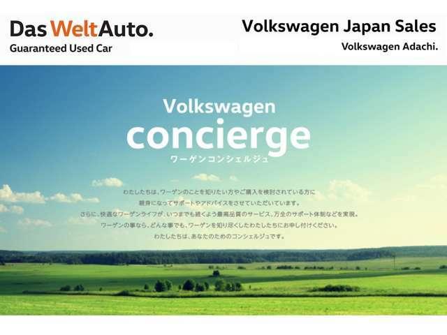 Bプラン画像:国内唯一の直営販売会社グループ総在庫300台以上 新鮮で豊富な認定中古車をご用意しています。0066-9711-084170へお気軽にお問い合わせください。