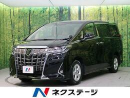 トヨタ アルファード 2.5 X 4WD 衝突軽減装置 両側電動ドア SDナビ 後期型