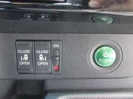両側電動スライド!ワンタッチで開閉可能です!
