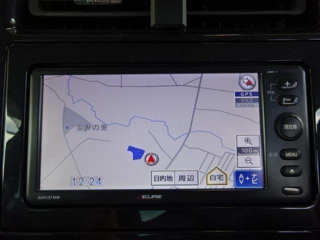 ドライブやレジャーのマストアイテム!快適なドライブをサポートするイクリプス製メモリーナビ&ワンセグTV装着!