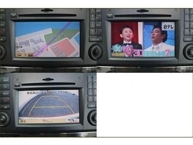 純正HDDナビ  地デジTV(走行中視聴可能)   バック&サイドカメラ