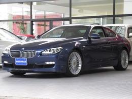 BMWアルピナ B6クーペ ビターボ 禁煙車 正規ディーラー車 ガラスルーフ