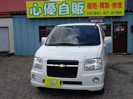 シボレー MW 1.3 4WD