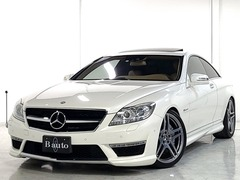 AMG CLクラス の中古車 CL63 愛知県春日井市 428.0万円
