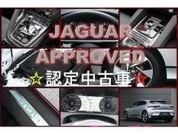 メーカーオプション「ジャガー・スマートキー・システム」(¥82,000)。「エア・クオリティー・センサー付きオートエアコン」(¥93,000)。「スポーツ・サンバイザー」(¥9,000)。