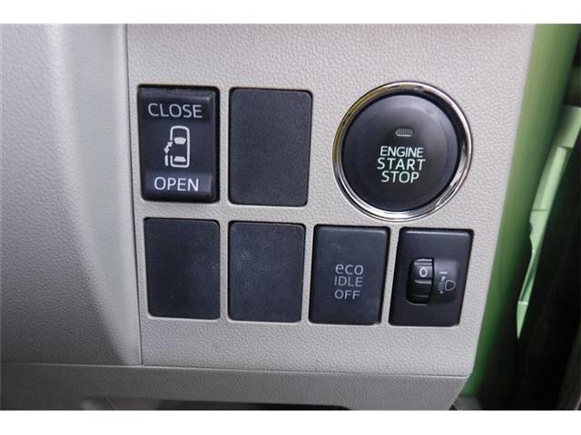 左電動スライド、アイドルストップオフ、エンジンスタートスイッチです。