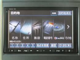 トヨタ純正8インチHDDナビを装備しております。フルセグTV、ブルートゥース接続、音楽の録音も可能です。