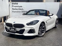 BMW Z4 M40i 認定保証ハーマンカードンコニャック革