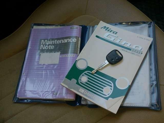 紛失の多い整備点検記録簿、取り扱い説明書も綺麗に保管されてありました。当然キーレス装備です♪