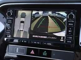 【 マルチアラウンドモニター 】上空から見下ろしたような映像をナビの大画面に映し出し周囲の状況を確認しながらの走行・駐車が可能となっております!