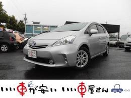 トヨタ プリウスα 1.8 S 禁煙 SD ワンセグ Pスタ Bカメ 車検2年含