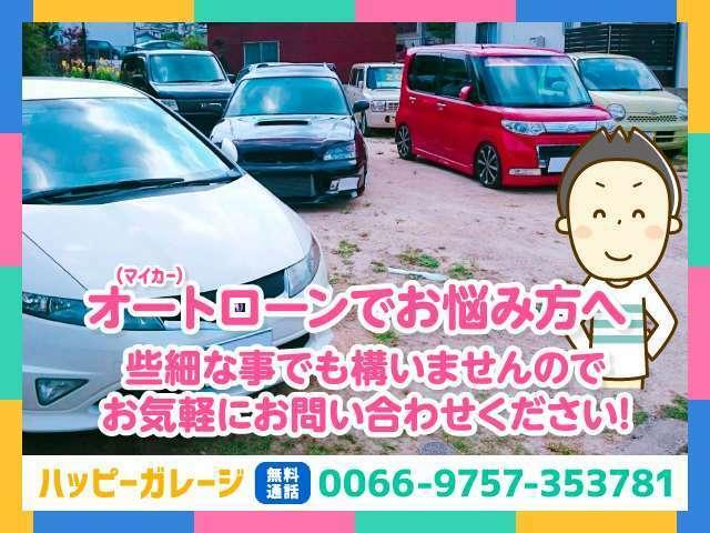 Aプラン画像:今お乗りのお車下取りや買取のみも可能です!車検・整備・廃車等もお任せ下さい!