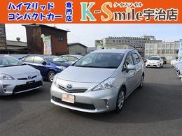 トヨタ プリウスα 1.8 S Lセレクション キーフリー ETC オートAC 禁煙車