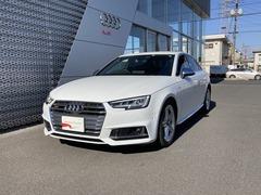 アウディ S4 の中古車 3.0 4WD 埼玉県川越市 478.0万円