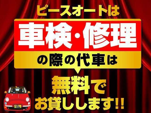 神奈川県厚木市及川のスターバックスさんの裏に店舗がございます。ナビで検索する際は厚木市及川1097で検索してみてください。https://peace-auto.jp/