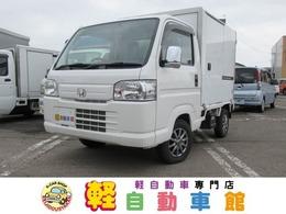 ホンダ アクティトラック 660保冷車 4WD マニュアル