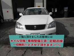 ご覧頂きありがとうございます!当店ではお車をお求め易い価格でご提供させて頂いております。