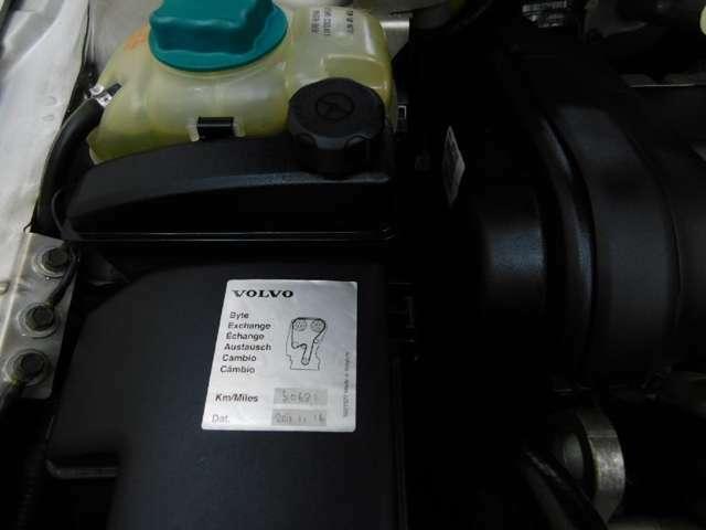 ★50.681KM時にタイミングベルト交換済みです!豪華黒レザー内装♪誌面やNETにすべて掲載しきれません!掲載車以外にも多数、展示・ストック車輌がございます。