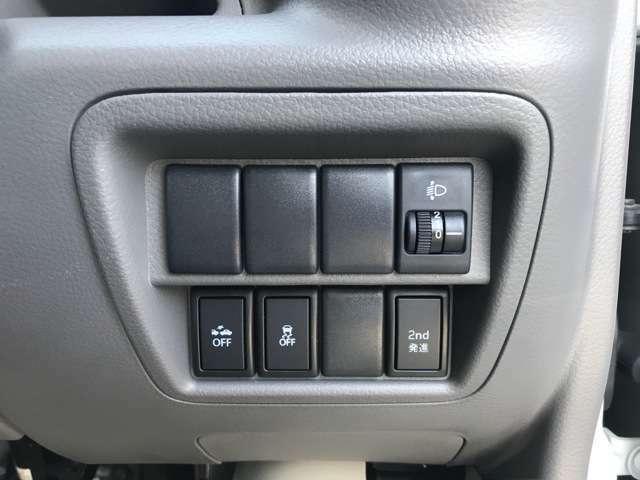 RBS(レーダーブレーキサポート)搭載車!2速発進モード切り替えスイッチ!