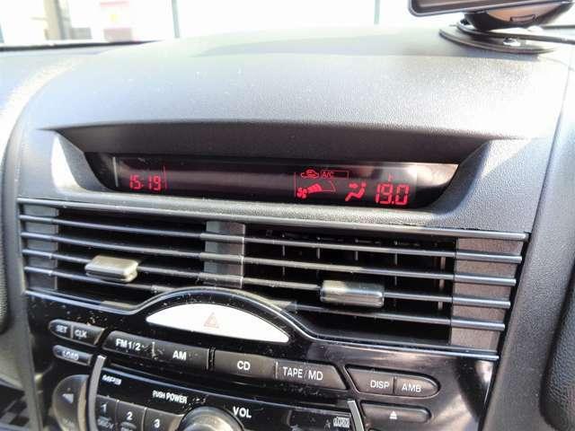 オートエアコンで快適です^^