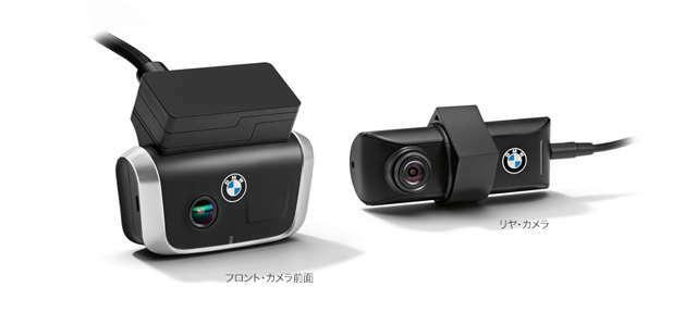 Bプラン画像:BMW フロント・リア純正ドライブレコーダー Advanced Car Eye 2 (価格には取り付けキット・工賃を含みます)