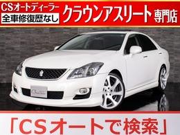 トヨタ クラウンアスリート 3.5 新品黒革 サンルーフ New20インチ