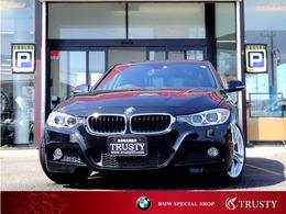 BMW 3シリーズ 320i Mスポーツ 純正18AW 純正フルエアロ 1年保証