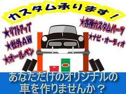 お車でお越しのお客様は東関東自動車道千葉北ICからR16を柏方面へ3分です!電車でお越しのお客様はJR稲毛駅もしくは京成勝田台駅になります!当店スタッフがお迎えに上がりますのでお気軽にお声掛け下さい!