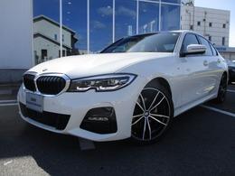 BMW 3シリーズ 320i Mスポーツ DebutPKG19AW黒革 全方位カメラ 認定中古車