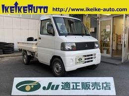 三菱 ミニキャブトラック 660 Vタイプ エアコン付 整備保証付 室内クリーニング実施車両