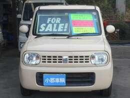 正面からの一枚です!(^^)!ヘッドライトにクスミも無く、外装もしっかり綺麗にしていますので、是非、お確かめください。納車時にはもう一度キレイにいたしますよ!安心の全車保証付(別途)になっております!