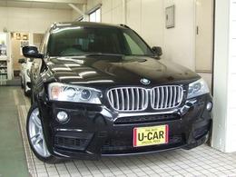 BMW X3 xドライブ35i Mスポーツパッケージ 4WD 1オーナ黒本革パノラマSR純TVナビBカメラ
