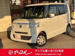 ホンダ N-BOX 660 G カロッツェリアSDナビ・BTオーディオ
