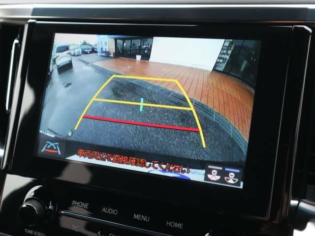 大画面に映し出されるバックカメラ画像はフルカラーで後方確認も安心ですね♪