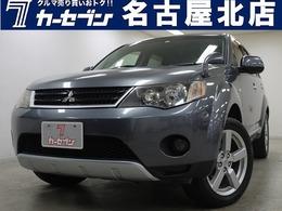 三菱 アウトランダー 2.4 G 4WD ロックフォード/後席モニター/100V電源
