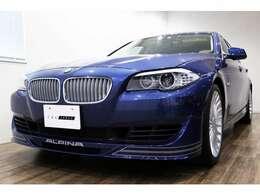 正規ディーラー車 2012年モデル BMW ALPINA B5リムジン 右ハンドル アルピナブルーメタリック/シャンパン・メリノレザーインテリア