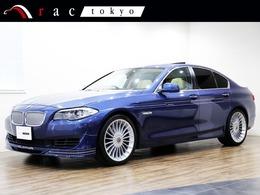BMWアルピナ B5 ビターボ リムジン 右H/メリノレザ-/アルカンタ-ラル-フ/SR/